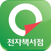 오이북 – 원하는만큼 빌려보는 전자책 대여점 New icon