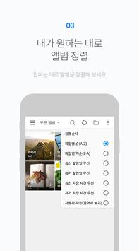 FOTO Gallery apk screenshot