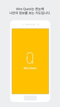 Wire Quest poster