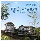 Korea Discount Pension icon