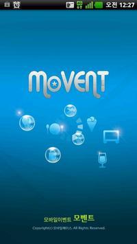 모벤트 poster