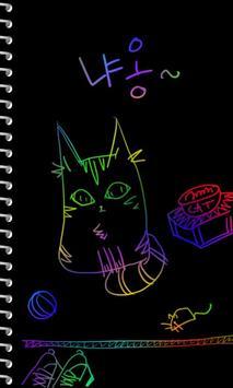 Mimi's Scratch Book apk screenshot