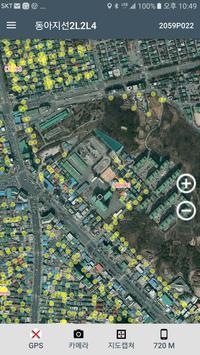 한국전력 스마트순시 시스템 screenshot 1