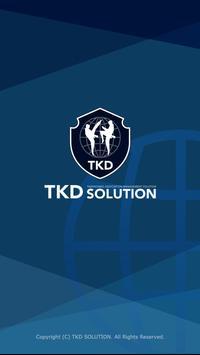 TKD솔루션 - 태권도장 문자 전용앱 poster