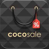 코코세일-오늘의 화장품,의류,쇼핑몰세일정보,패밀리세일 icon