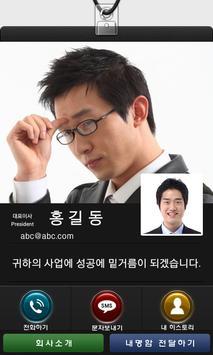 곽만근 갈비탕 poster