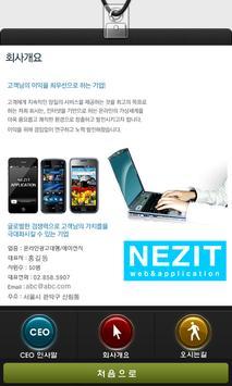곽만근 갈비탕 apk screenshot