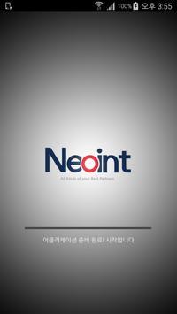 네오인트 MRTG 서비스 poster