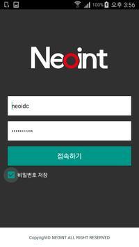 네오인트 MRTG 서비스 screenshot 1