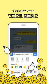 방치 키보드 screenshot 1