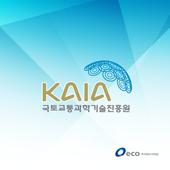 국토진흥원 전자도서관(ECO) icon