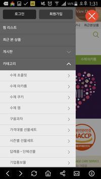제이브라운  JBROWN apk screenshot