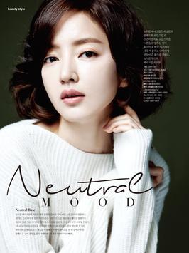 여성조선 - Woman Chosun apk screenshot