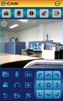 S-CAM apk screenshot