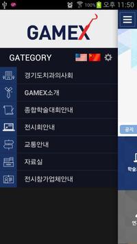 GAMEX apk screenshot