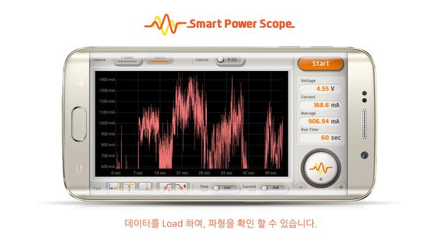 Smart Power Scope apk screenshot
