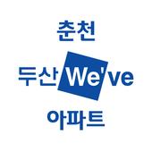 춘천아파트9 icon