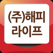 해피라이프-icoon