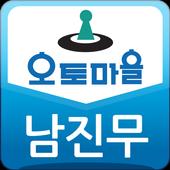 남진무 icon