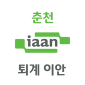 춘천아파트6 icon