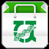 전남대스토어 icon