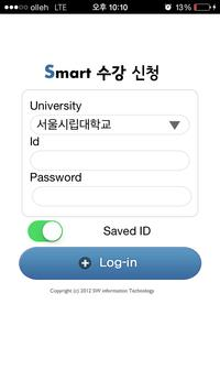 서울시립대학교 수강신청 poster