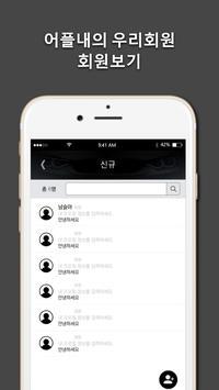 아우디 오너스 클럽 screenshot 2