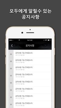 아우디 오너스 클럽 screenshot 3