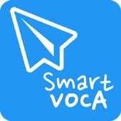 스마트보카 icon