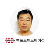 백프로이노베이션 - 유태용 platformhappy icon