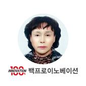백프로이노베이션 - 주숙자 platformhappy icon