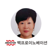 백프로이노베이션 - 양금이 platformhappy icon