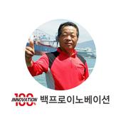 백프로이노베이션 - 김민호 platformhappy icon