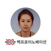 백프로이노베이션 - 강권숙 platformhappy icon