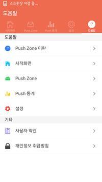 Push Zone apk screenshot