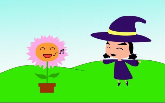 숲속마녀 루미이야기 screenshot 1