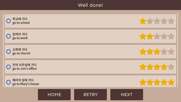 20일만에 끝내는 영작문 screenshot 7