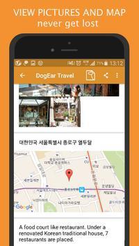 Seoul city guide apk screenshot