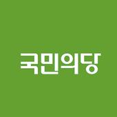 국민의당-소셜웨이브 icon