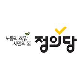 정의당-소셜웨이브 icon