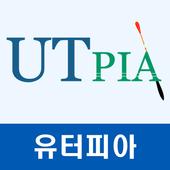 유터피아 icon
