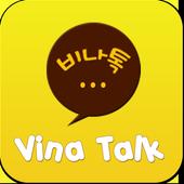 비나톡 icon