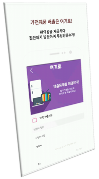 여기로 screenshot 3