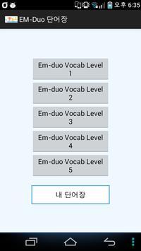 엠듀오[EM-Duo] 영어학원 단어장 poster