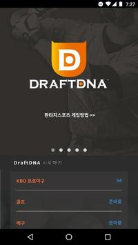 DraftDNA apk screenshot