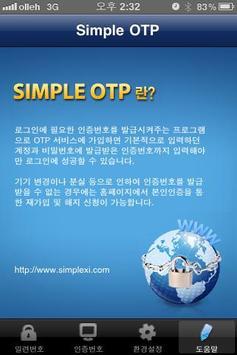 SimpleOTP screenshot 1