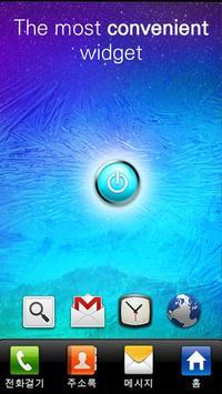 Flashlight+ apk screenshot