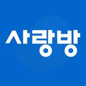 순천,광양,여수 사랑방 icon
