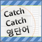 캐치캐치영단어 icon