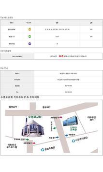 sooyoungro apk screenshot